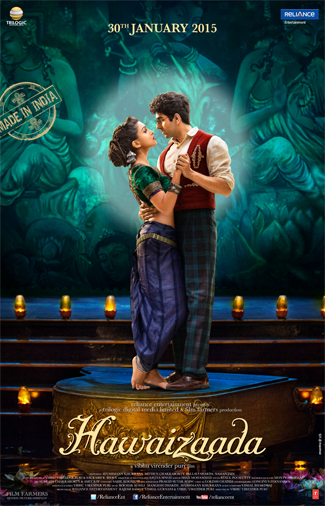 15jan_hawaizaadamusic