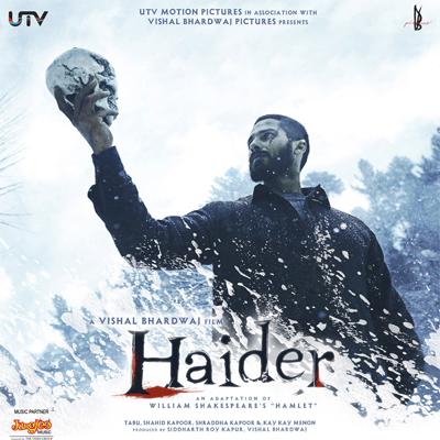 15jan_top10albums-haider