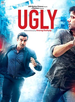 15jan_topfilms-ugly