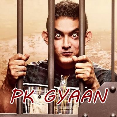 PK GYAAN