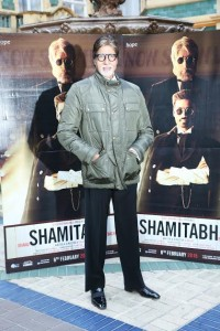 bigbshamtiabhuk