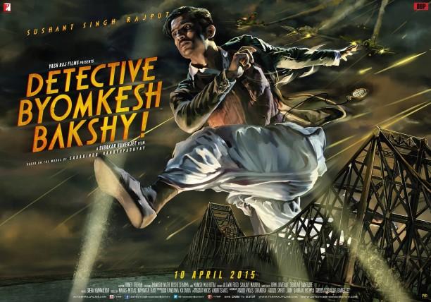 Detective bomesky