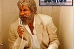 piddly from shamitabh