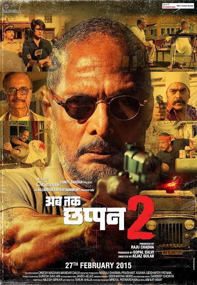 15feb_Ab Tak Chhappan 2 poster 3