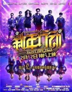15feb_Happy New Year China