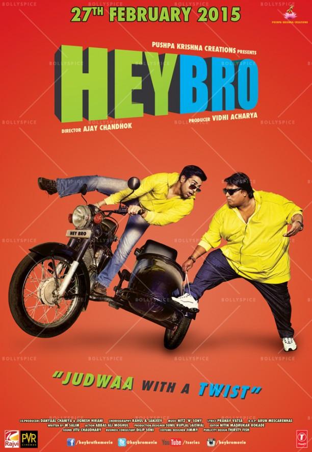 15feb_HeyBro-Poster01
