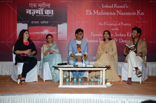 15feb_IrshadKamal-BookLaunch02