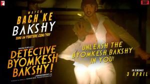 15mar_BachKeBakshi-ByomkeshBakshy