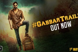 15mar_GabbarTrailer
