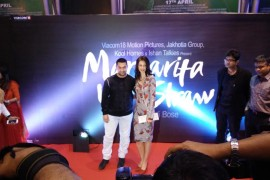 Margarita With A Straw trailer launch 6