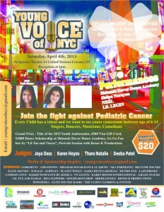 SHIAMAK USA Supports Young Voice of NYC poster