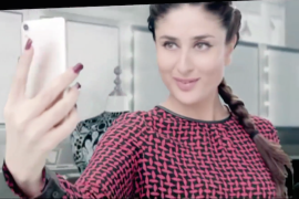 kareena iball camera