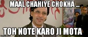 Manoj Bajpayee's Top 10 Iconic Dialogues-3