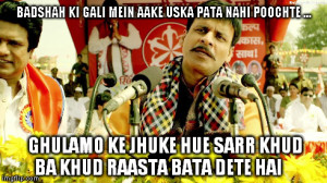 Manoj Bajpayee's Top 10 Iconic Dialogues-8