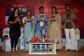 Irshad Kamil's book of poems launched and read by Bollywood's best