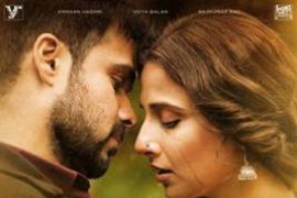 15may_hamariadhurikahani