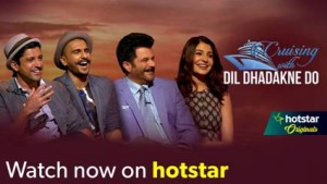 Dil Dhadakne Do hotstar 1