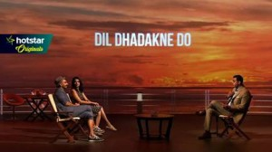 Dil Dhadakne Do hotstar 3