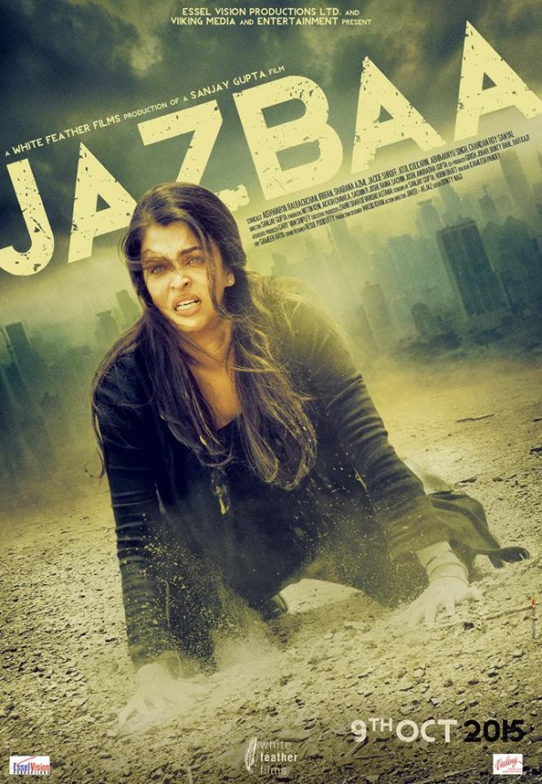 First look of Jaazba