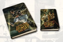 UK Readers win cool Detective Byomkesh Bakshy merchandise!