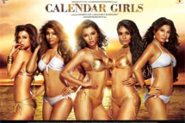 15jun_calendargirls