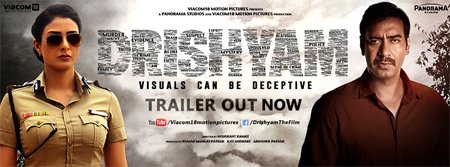 15jun_drishyamtrailer