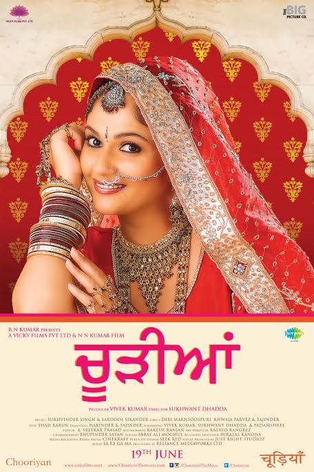 lagaan actress name