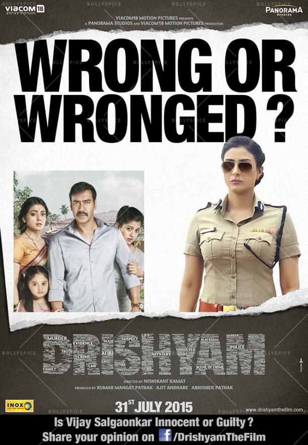 15jul_Drishyam-Tabu-Poster