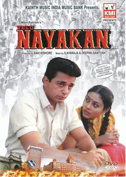 15jul_ManiRatnam-Nayagan