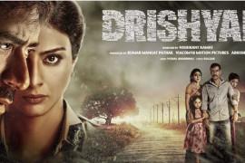 Drishyam-motion-poster