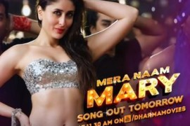 Mera-Naam-marry