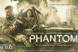 Phantom Key Art Jpeg1 (J) (1)
