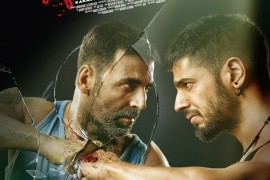 15aug_Brothers-Poster04