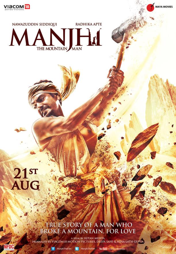 15aug_Manjhi-Poster01