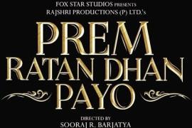prem-ratan-dhan-payo-logo