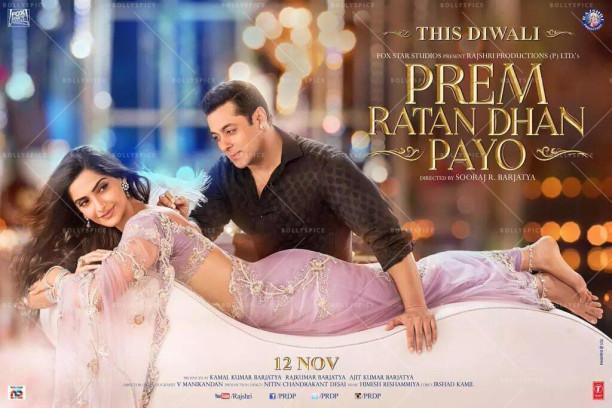 15sep_PremRatanDhanPaayo-PRDP-Poster01