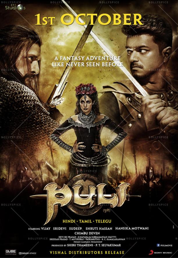 15sep_Puli-Poster01