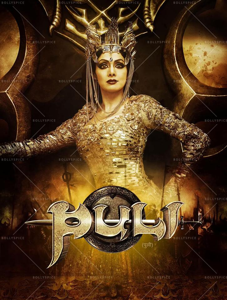 Film Preview Puli Bollyspice Com The Latest Movies Interviews