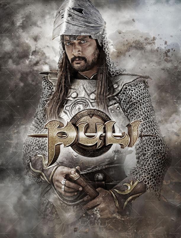 15sep_Puli-Poster05