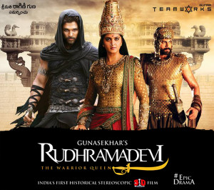 15oct_Rudhramadevi-Poster02
