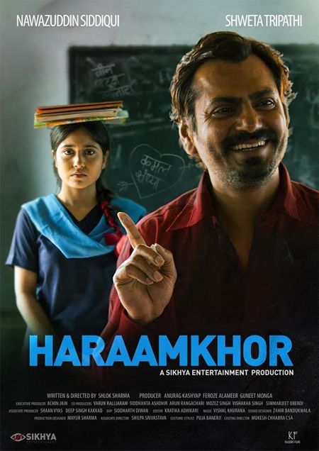 15oct_haraamkhor