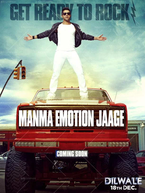 15nov_Diwale-ManmaEmotion-ComingSoon02