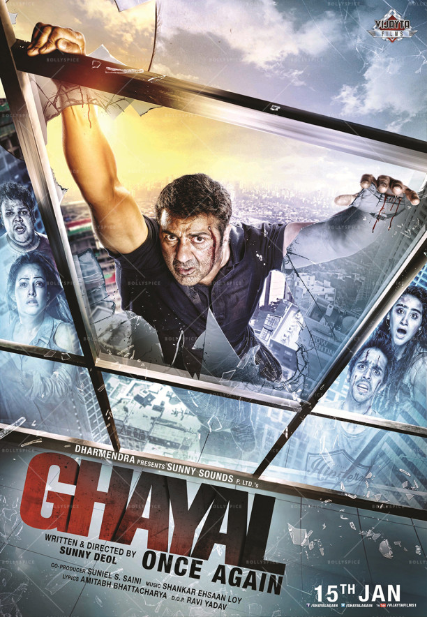 15dec_GhayalOnceAgain-Poster02