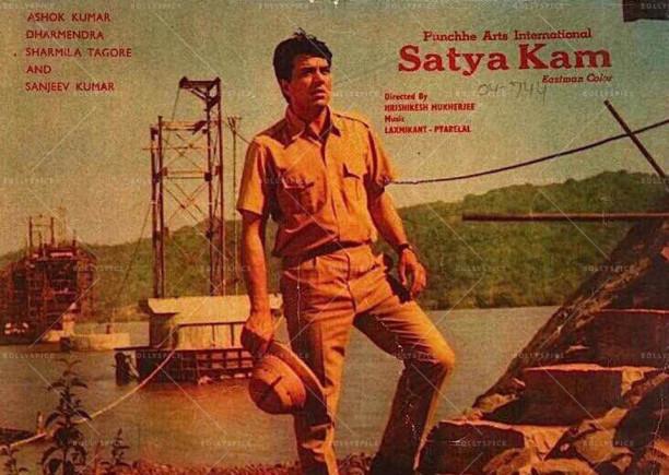 15dec_SatyaKam-Poster