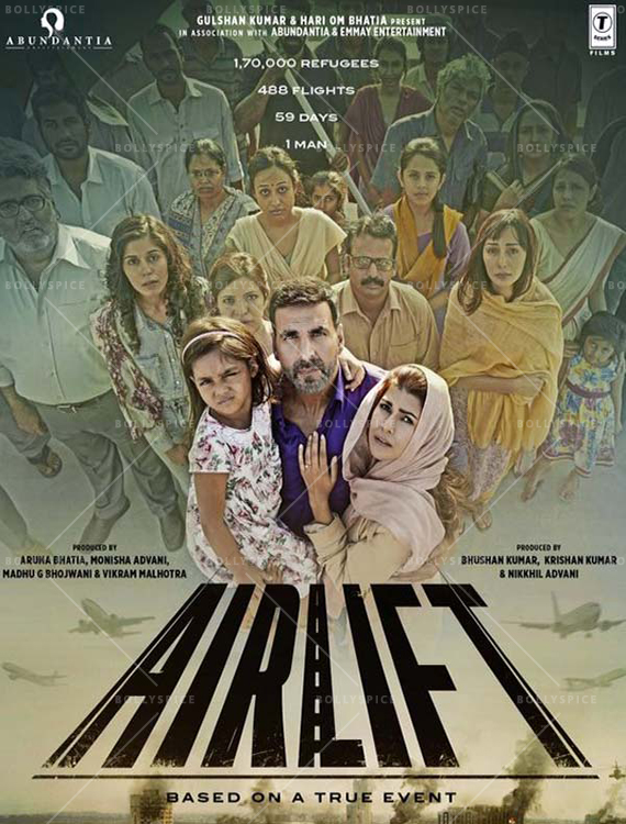 16jan_Airlift-Poster03