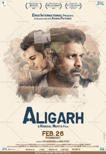 16jan_Aligarh-Poster01