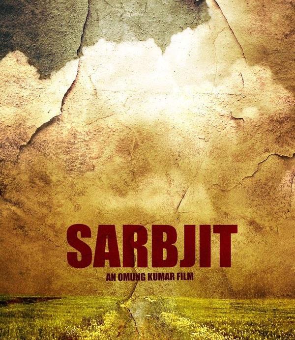 16jan_Sarbjit-1stLookPoster