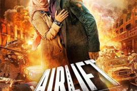 16feb_airlift-jha