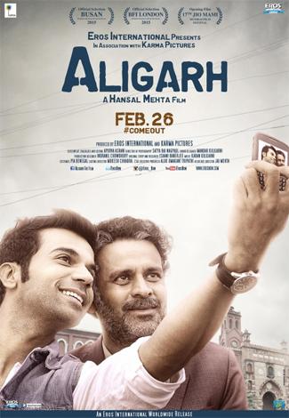 16feb_aligarh-bhatt