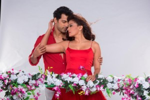 Love Shagun 2